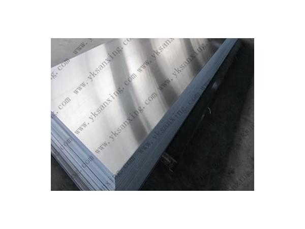 Placa de alum nio bobina de a o sanxing - Placa de aluminio ...